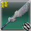 Bolt Cutter (weapon icon).png