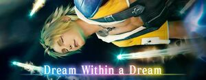 Dream Within a Dream small banner.jpg