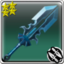 Butterfly Edge (weapon icon).png