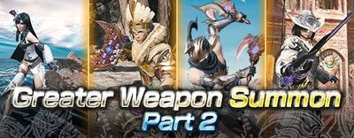 Greater Weapon Summon 2 small banner.jpg