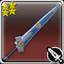 Galatyn (weapon icon).png