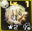 Icon Light Fragment.png