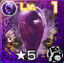 Black Jewel5 Icon.png