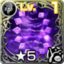 Icon Dark Fractal 5.png
