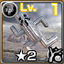 MetalGigantuar2 Icon.png