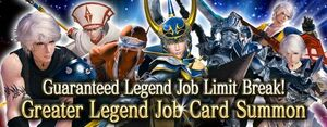 Greater Legend Job Summon small banner.jpg