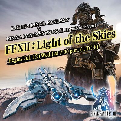 Light of the Skies banner.jpg