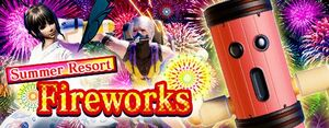 Summer Resort 2 Fireworks small banner.jpg