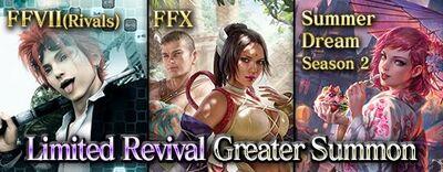 Limited Revival FFVII Rivals, FFX, Summer Dream 2 small banner.jpg