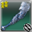Organyx (weapon icon).png