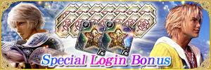 Special Login Bonus small banner.jpg
