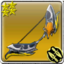 Izanami (weapon icon).png