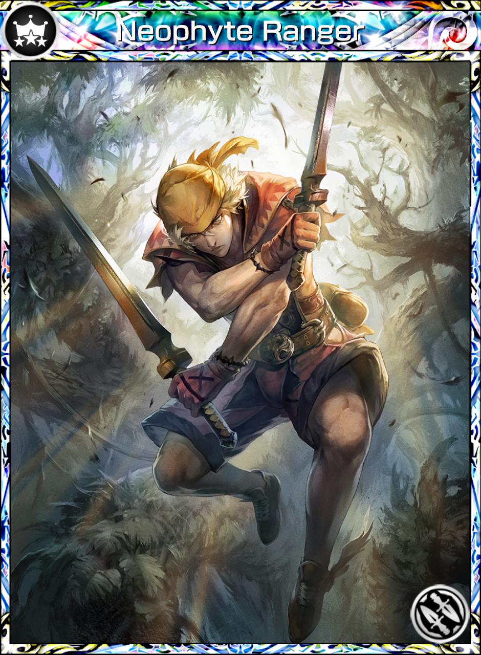 neophyte ranger mobius final fantasy wiki