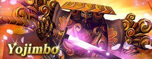 Yojimbo small banner.jpg