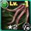 Icon Blighted Feelers.png