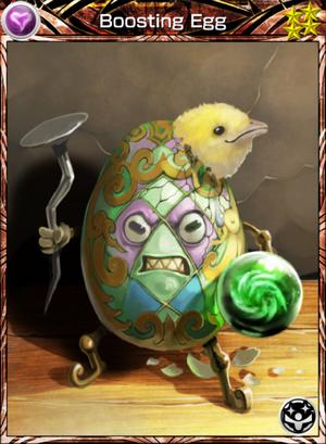Card 761 EN Boosting Egg 4.png