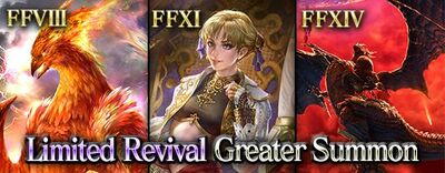 Limited Revival FFVIII, FFXI, FFXIV small banner.jpg