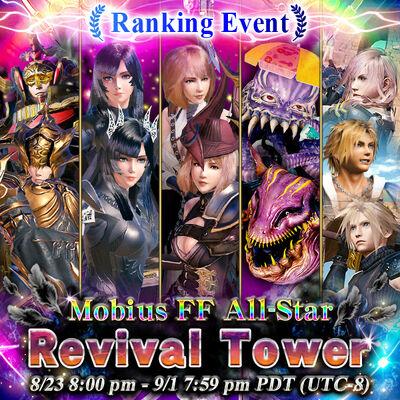 All-Star Revival Tower large banner.jpg