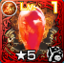 Red Jewel5 Icon.png