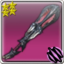 Ultimate Arm (weapon icon).png