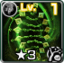 Icon Wind Fractal 3.png