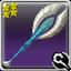 Trismegistus (weapon icon).png