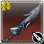 Kurikara (weapon icon).png