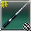 Telescopic Baton (weapon icon).png