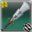 Waylayer (weapon icon).png