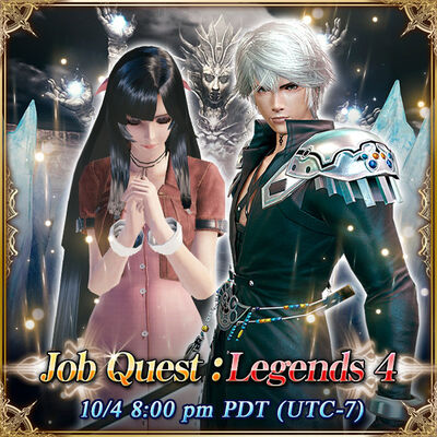 Job Quest Legends 4a large banner.jpg
