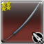Zanmato (weapon icon).png