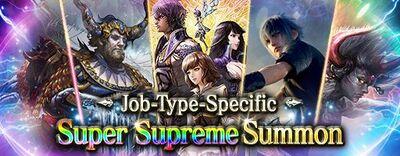 May 2018 Supreme Summon small banner.jpg