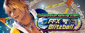 FFX Blitzball small banner.jpg