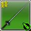 Joyeuse (weapon icon).png
