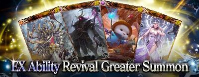 Limited Revival EX Ability Jan 2020 small banner.jpg