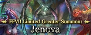 Jenova Limited Greater Summon small banner.jpg