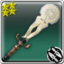 Muse's Whisper (weapon icon).png