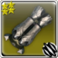 Stahlfaust (weapon icon).png