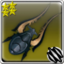 Lodestar (weapon icon).png
