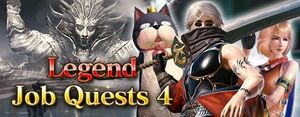Job Quest Legends 4c small banner.jpg