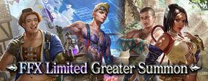 FFX Greater Summon small banner.jpg
