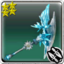 Sapphire Edge (weapon icon).png