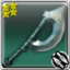 Maneater (weapon icon).png