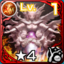 Icon Fire Pneuma.png
