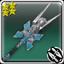 Twashtar (weapon icon).png
