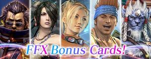 FFX Greater Summon 2 small banner.jpg