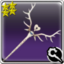 Hermit Cane (weapon icon).png
