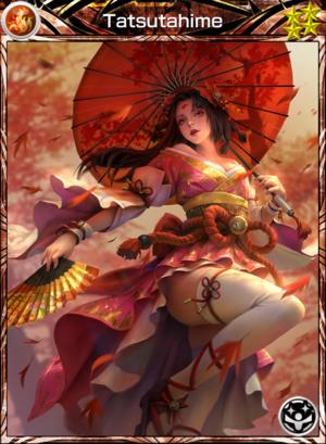 Card 2831 EN Tatsutahime 4.png