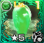 Green Jewel5 Icon.png