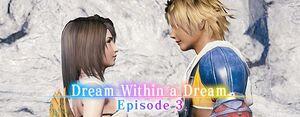Dream Within a Dream part3 small banner.jpg